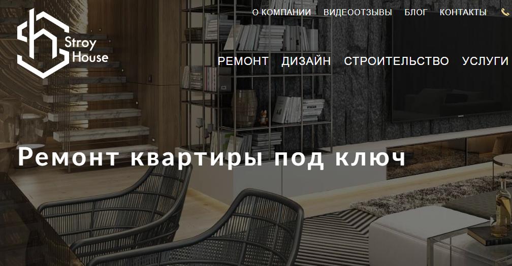 Организация ремонта квартиры под ключ в хай-тек стиле