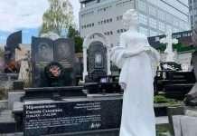 В Киеве открыли памятник знаменитой украинской певице Евгении Мирошниченко