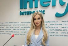 """""""Мисс Украина 2021"""" состоится"""". Новая собственница конкурса рассказала об изменениях"""
